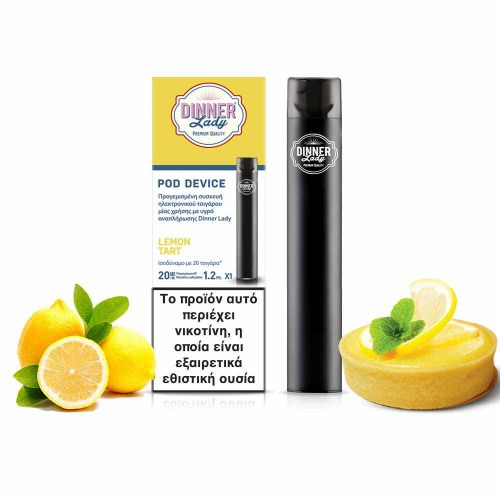 Lemon Tart 1.2ml NS 20mg Disposable Dinner Lady