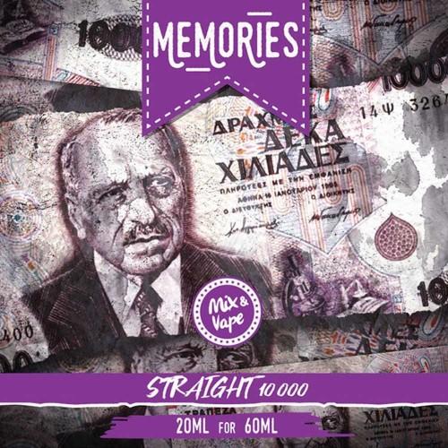 Memories 10000 Δραχμές STRAIGHT 20/60ml