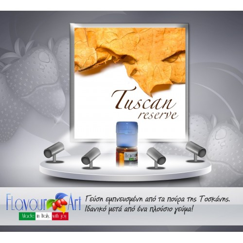 Tuscan Reserve flavour Αrt