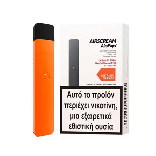 Airscream AirsPops Starter Orange Kit 1.2ml