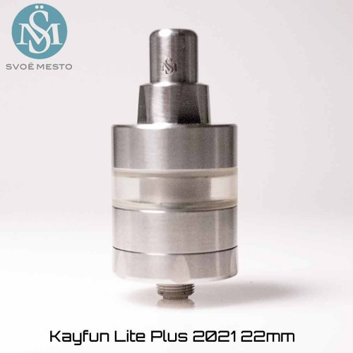 Kayfun Lite [plus] 2021 22mm