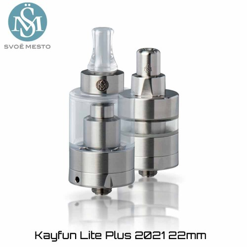 Kayfun Lite [plus] 2021 22mm