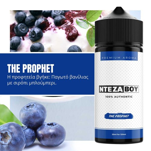 NTEZABOY The Prophet Shake and Vape 25/120ml