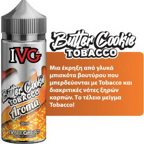 IVG Butter Cookie Tobacco Shake and Vape 36/120ml