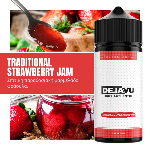 NTEZABOY Traditional Strawberry Jam Shake and Vape 25/120ml