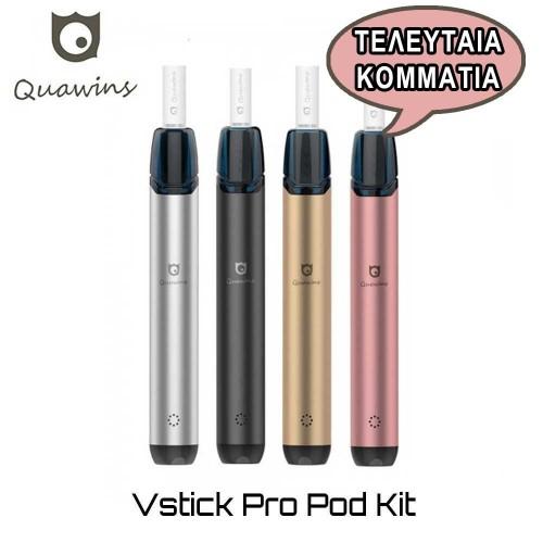 Quawins Vstick Pro Starter Kit