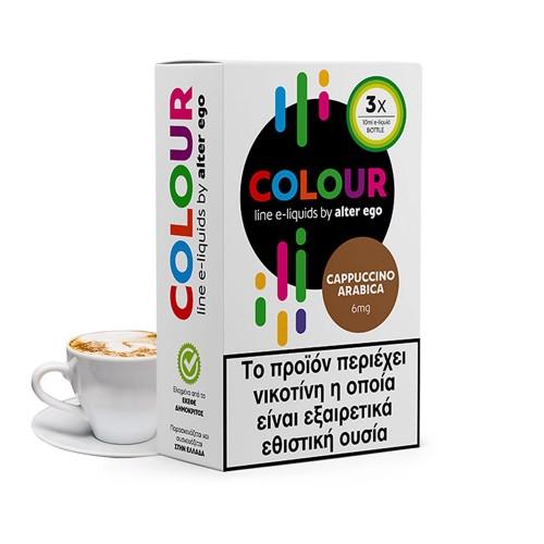 Cappuccino Arabica 3x10ml colours alterego