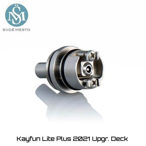 Kayfun Lite [plus] 2021 Upgrade Deck - Εναλλακτικο Deck Ατμοποιητη