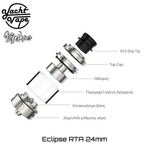 Yachtvape Eclipse 24 RTA