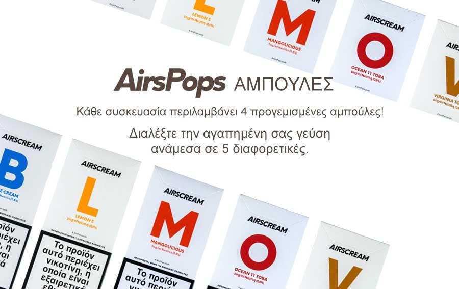 Airscream Pops