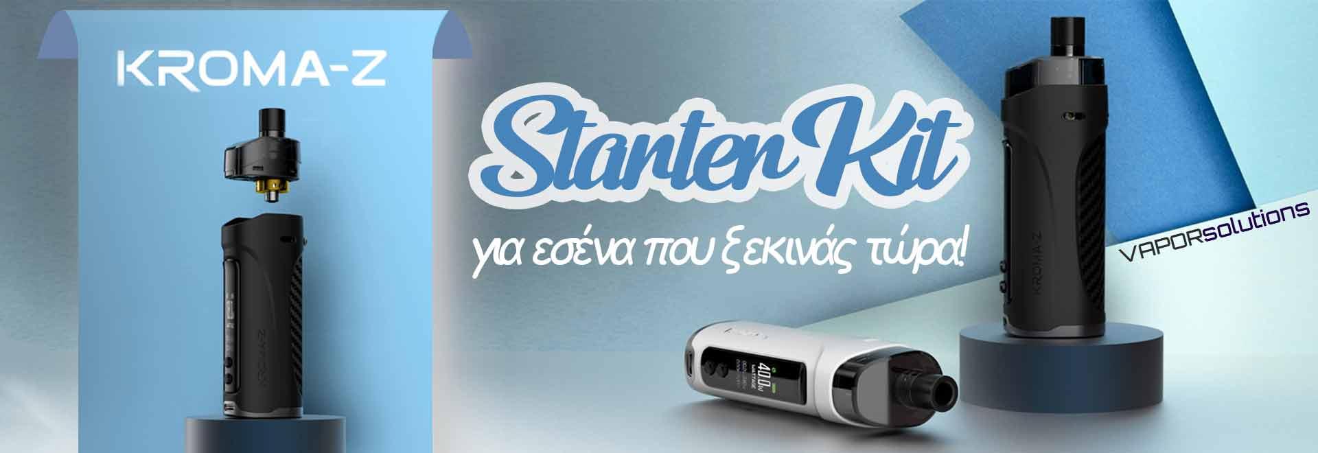 Kroma-Z Starter Kit