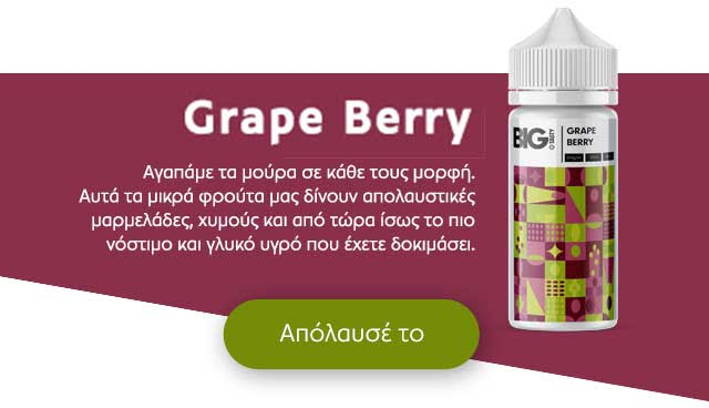 Big Tasty by MyVapery shake and vape