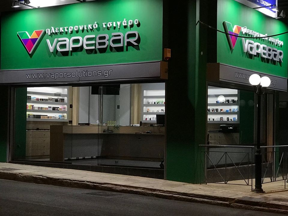 ΒΥΡΩΝΑΣ Vaporsolutions Κατάστημα Ηλεκτρονικού Τσιγάρου