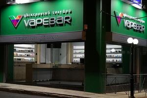 Τα καταστήματα μας